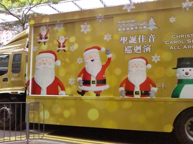 クリスマスイルミネーション 11_e0155771_19552244.jpg