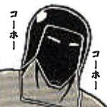 ストックキャラクター、青森県人はリンゴに雪にねぶたか_d0061678_15255960.jpg