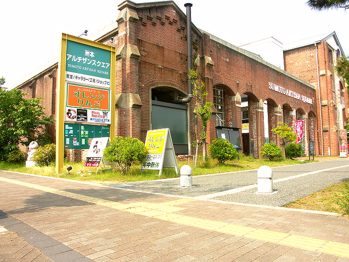 旧鐘淵紡績洲本工場施設その2_f0116479_2251526.jpg
