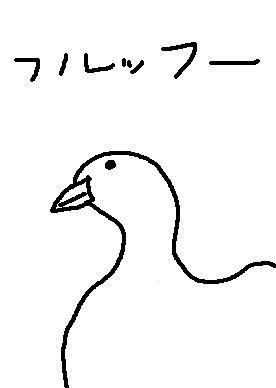 b0096880_12453827.jpg