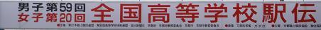 京都へ・・・_a0065393_226329.jpg