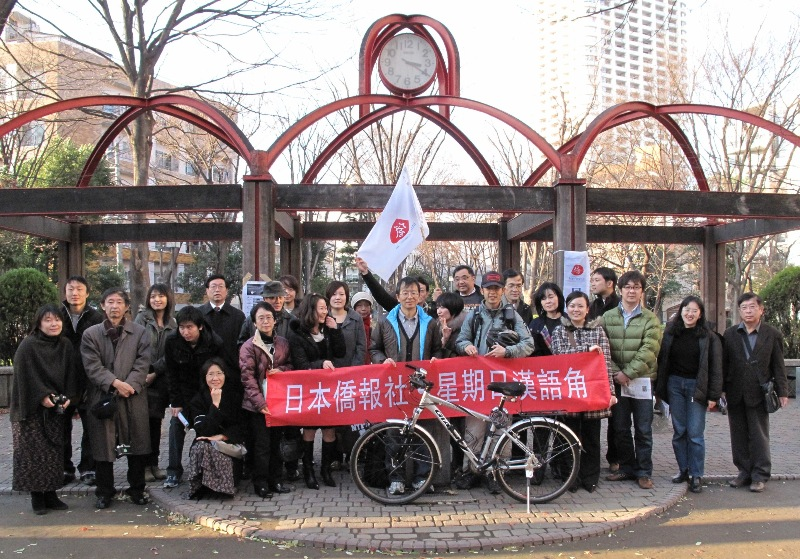 2008最終回漢語角の記念写真2枚 公園と懇親会の後_d0027795_1293421.jpg