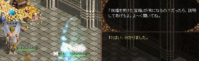 a0052502_14232553.jpg