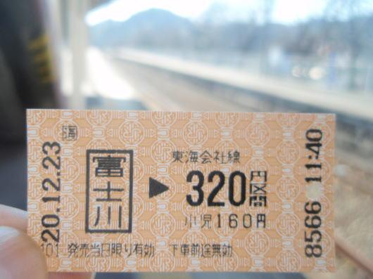 b0055202_21254532.jpg