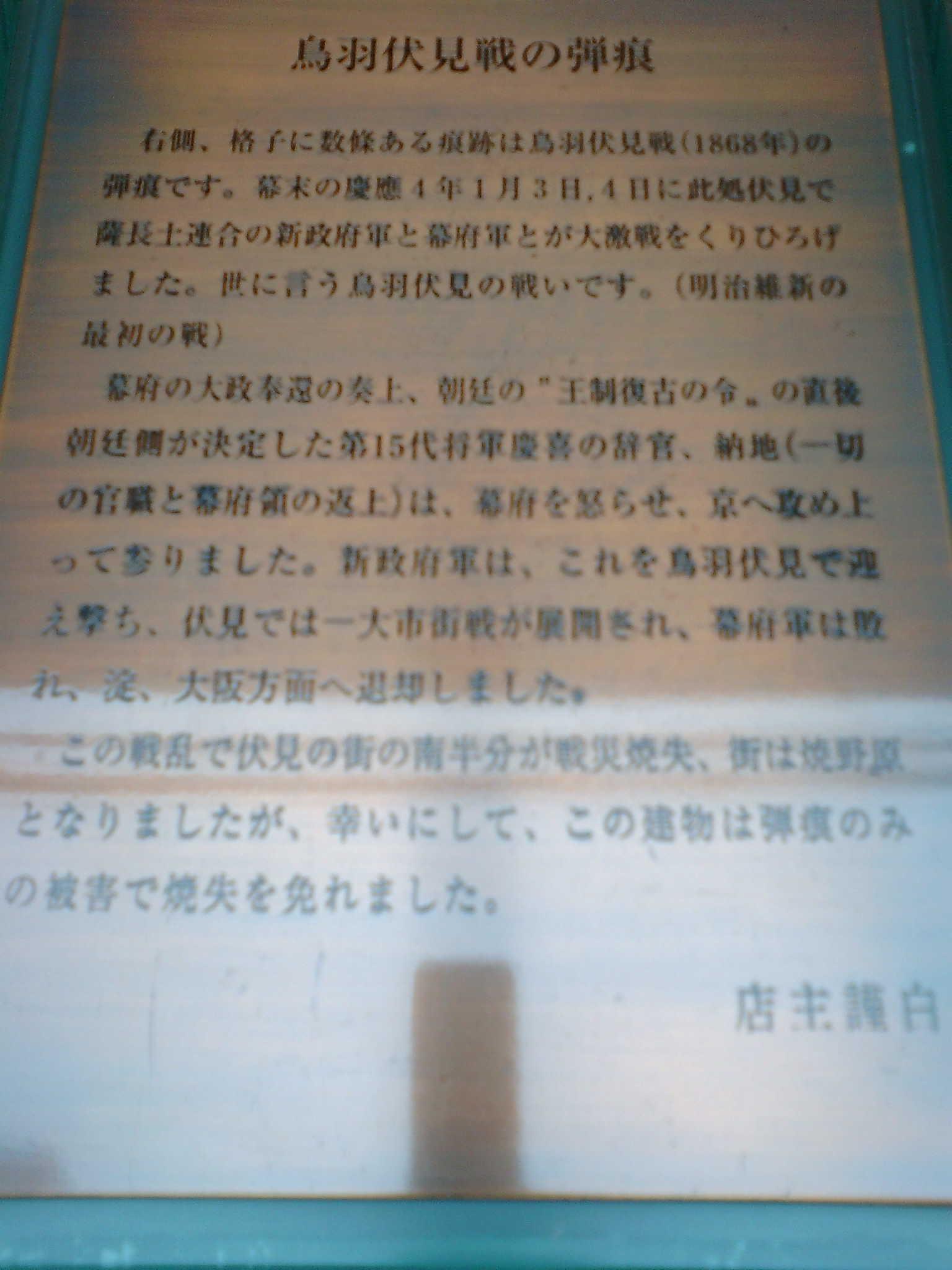 f0102803_12194282.jpg