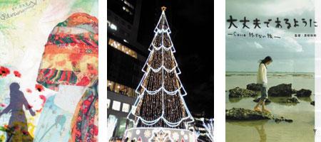 大阪・梅田界隈にて_f0083904_1911969.jpg