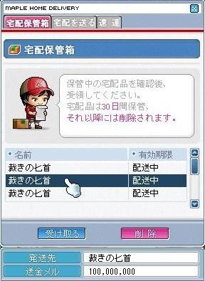 f0185710_16175827.jpg