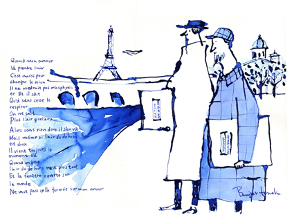 「ブルーのインクに魅せられて・・」2_c0186612_394616.jpg