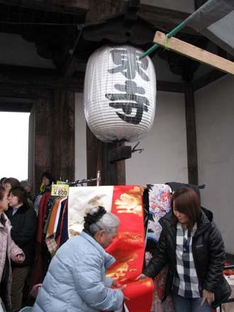 歳末風景1東寺終い弘法_e0048413_16524437.jpg