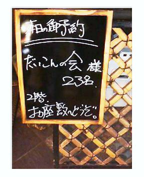 f0030814_20115854.jpg