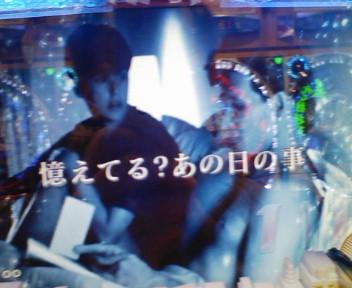 b0020017_13421864.jpg
