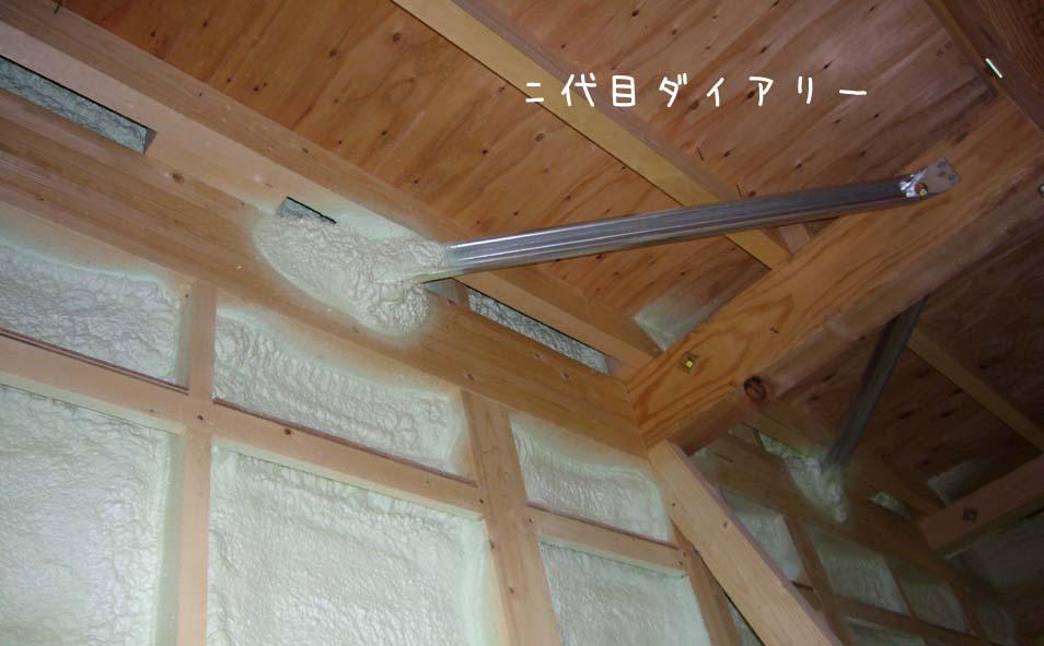 f0116421_22583046.jpg
