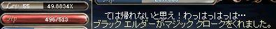 d0101029_1730257.jpg