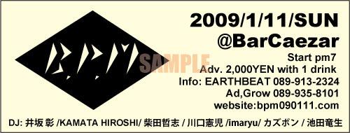 b0132530_15502265.jpg