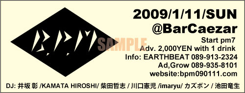 BPM-NIGHT最新情報_b0132530_15502265.jpg