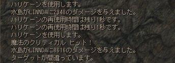 d0080448_19201475.jpg