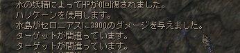 d0080448_19204688.jpg