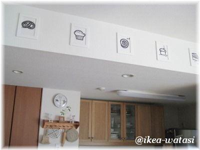 cakeのポストカードをキッチンの壁に・・・♪_c0180949_16532333.jpg