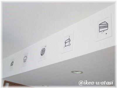 cakeのポストカードをキッチンの壁に・・・♪_c0180949_1658843.jpg