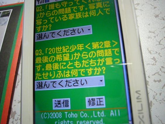 f0108049_1545057.jpg
