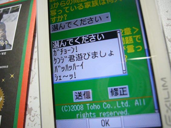 f0108049_157156.jpg