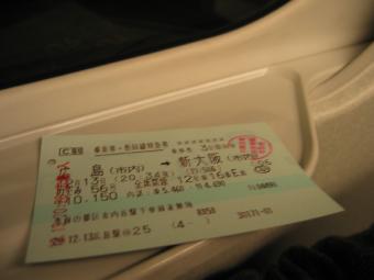 b0072051_16434167.jpg