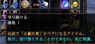 b0149151_14184837.jpg