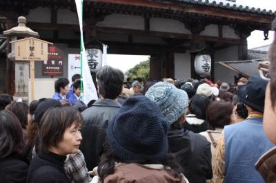 終い弘法  <京都・東寺>_c0118352_294511.jpg