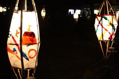 花灯路2008  <京都・夜の嵐山>_c0118352_3195975.jpg