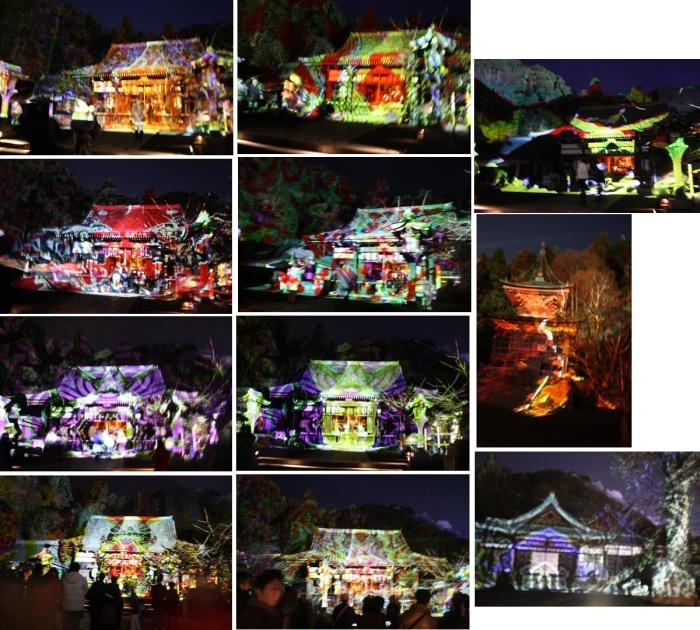 花灯路2008  <京都・夜の嵐山>_c0118352_347555.jpg