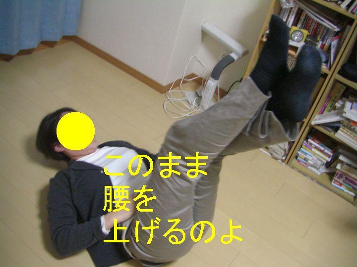 f0053952_13192466.jpg
