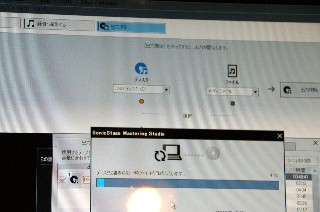 夕暮れコンサートのDSD MASTER完成2枚目_e0166355_9461114.jpg