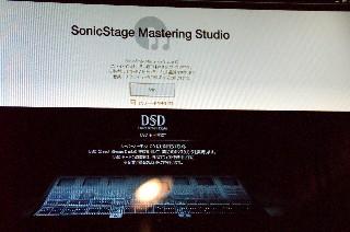 夕暮れコンサートのDSD MASTER完成2枚目_e0166355_9465635.jpg