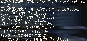 d0046156_13515944.jpg