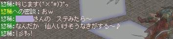 c0107459_2154237.jpg