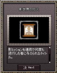 c0152860_191558100.jpg