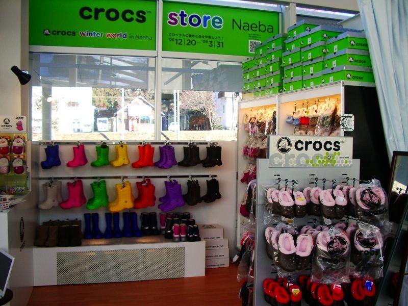 crocs winter world in Naeba スタート_f0053060_15274951.jpg