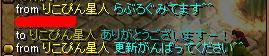 b0126064_19551486.jpg