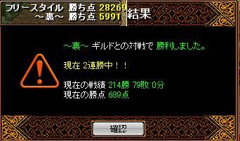 b0126064_1956821.jpg