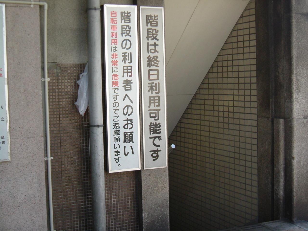 f0150767_831484.jpg