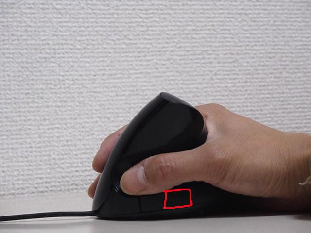 【レビュー】Wow Technology Inc. WowPen JOY Pen Mouse_c0004568_18141287.jpg