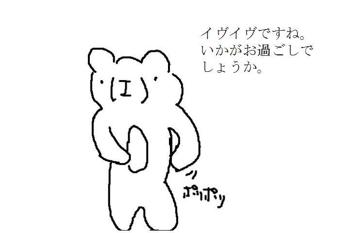 f0170868_1961224.jpg