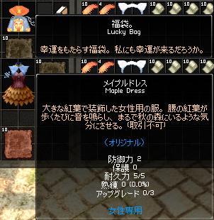 c0128578_2555032.jpg