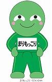 ストックキャラクター、青森県人はリンゴに雪にねぶたか_d0061678_0564388.jpg