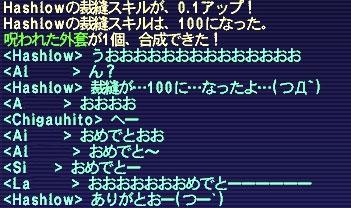 c0078581_1634711.jpg