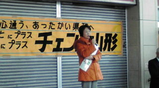吉村みえこ氏を応援します。_a0036384_1114047.jpg
