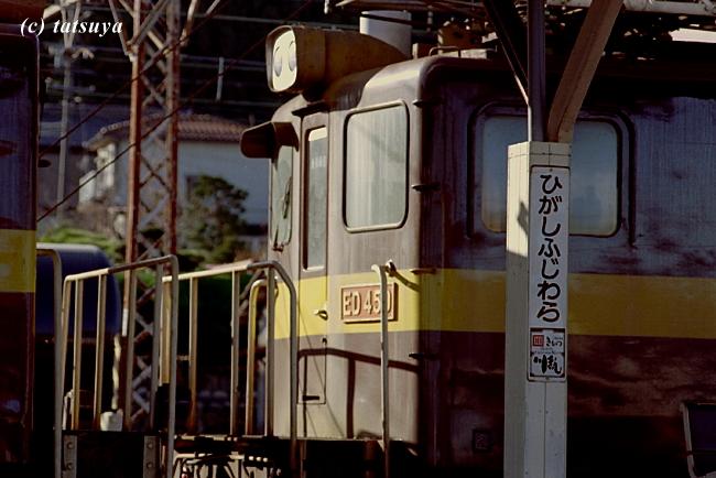 Dec.  23  (Tue)   待機  ~ 三岐鉄道 終_f0139991_10354622.jpg