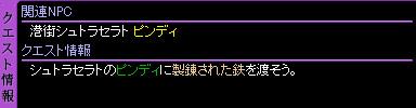 c0081097_13593388.jpg
