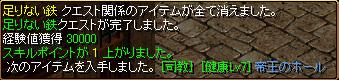 c0081097_13594488.jpg