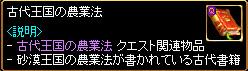 c0081097_14143240.jpg